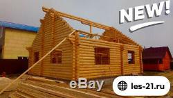 32 Pi X 28 Pi 1321 De Pi Log Cabin Kit Story 2 Maison En Bois / Accueil Des Clients