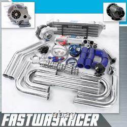 T3 Universal / T4 T04e Hybrid Turbo Kit Turbo Starter Kit Wastegate Intercooler