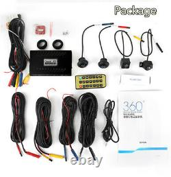 Voiture 360° Hd Bird View Panoramic System Dvr Recording Parking Rearview Camera Kit